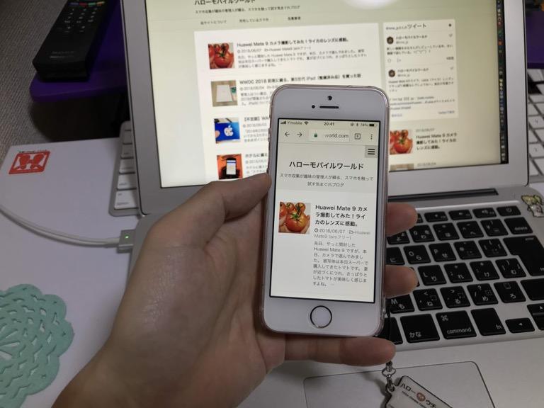 iPhone SEを持ってみた写真