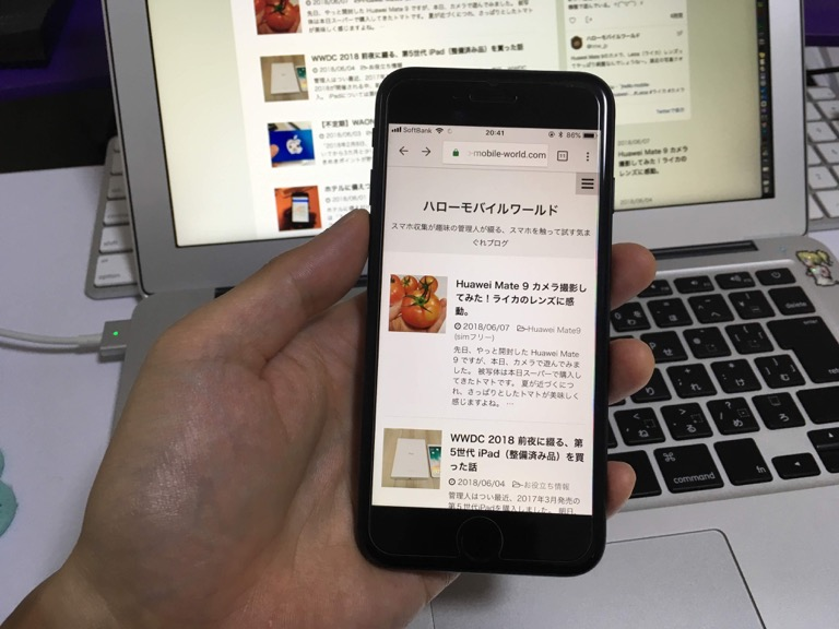 iPhone7を持ってみた写真