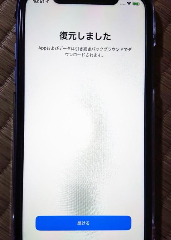iPhone 復元しました