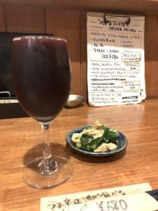 iphoneで撮影 ワイン
