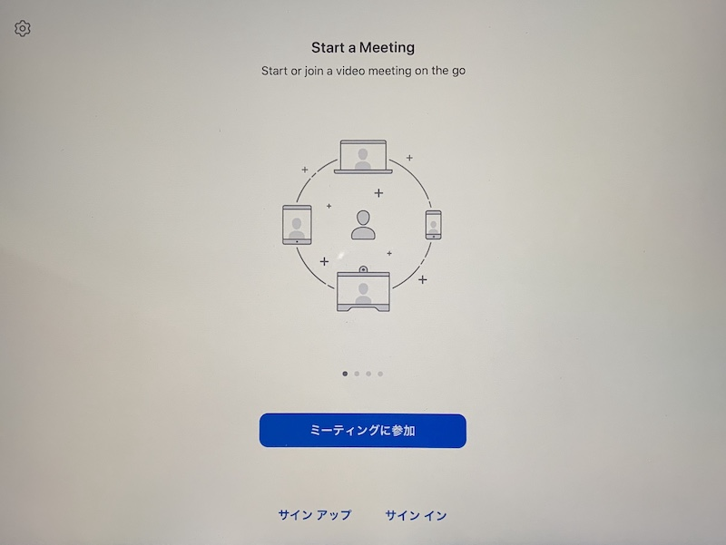 zoomかfacetimeか zoom meetingに参加