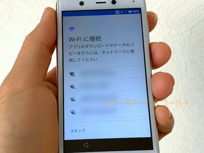 Rakuten-mini交換品 eSIMをアクティベーション2