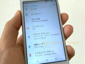 Rakuten-mini初期化4